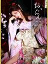花魁コスチューム 桜花魁 天女のような淡い薄ピンク 和柄 本格和装 着物ドレス 花魁ドレス 【 コスプレ 衣装 仮…