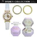 レディース リストウォッチ ディズニー ラプンツェル WD-M03-RZ 5800 ディズニープリンセス プリンセス 腕時計 ディズニー 革ベルト 時計 紫 パープル ピンク かわいい 腕時計 ベルト