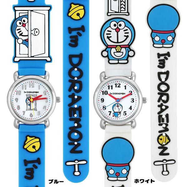 キッズ 腕時計 1800 ドラえもん ドラエモン どらえもんキッズ ジュニア 女の子 男の子 ベルト キャラクター グッズ 通販 子供 腕時計 キッズ キャラクター グッズ 通販 子供 幼稚園 腕時計 アナログ どこでもドア タケコプター