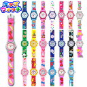 腕時計 キッズ 男の子 女の子 1100 腕時計 青 ブルー ピンク サッカー のりもの くるま ひこうき リボン 星 おんぷ かわいい 腕時計 キ…