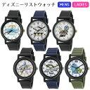 【メール便送料無料】腕時計 レディース メンズ ディズニー WD-H02 2480 ジーニー アラジン ヒューイ デューイ ルーイ…