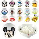 茶碗 ディズニー 子供 800 お茶碗 おちゃわん 食器 磁器 箱付き キャラクター ミッキーマウス ミニーマウス ドナルド …