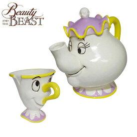 美女と野獣のティーセット 4500 ポット夫人 チップのマグカップ セット キャラクター 美女と野獣 ギフト ディズニー プレゼント ディズニー 食器 通販 disney キャラクター 可愛い かわいい グッズ 急須 コップ ティーポット