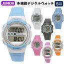 子供 デジタル腕時計 男の子 女の子 1500 SCY05 SCY09 デジタル時計 修学旅行 5気圧防水 ELライト ストップウォッチ …