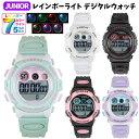 腕時計 デジタルウォッチ ジュニア ACY17 1980 レインボーライト リストウォッチ デジタル時計 CYBEAT 多機能 生活防…