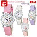 【メール便送料無料】腕時計 サンリオ ジュニア キッズ | 女の子 革ベルト キャラクター グッズ 通販 子供 腕時計 小…