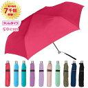 折りたたみ傘 子供 軽量 50cm   手元スリム 無地 赤 ピンク サックス 水色 紺 緑 黒 折り畳み 折畳 おりたたみ 傘 折…