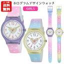 【メール便送料無料】ホログラムウォッチ 女の子 腕時計 | リストウォッチ グラデーション ゆめかわいい 虹 虹色 カラ…