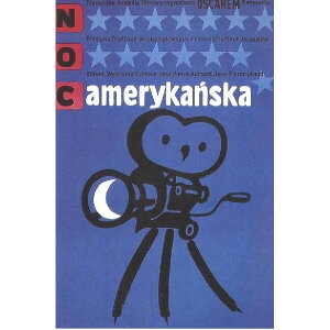 クラッシック映画ポストカード 映画に愛をこめてアメリカの夜 【LA NUIT AMERICANE】 通販  プレゼント