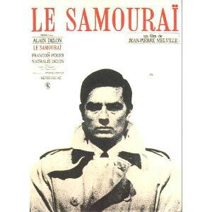 クラッシック映画ポストカード サムライ 【LE SAMOURAI】 通販  プレゼント