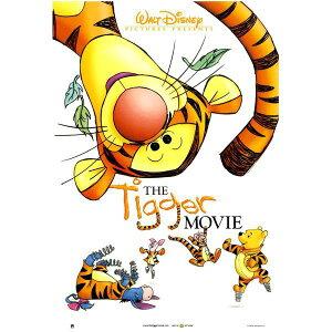 ディズニー ティガームービーポストカード【THE Tigger MOVIE】 通販  プレゼント