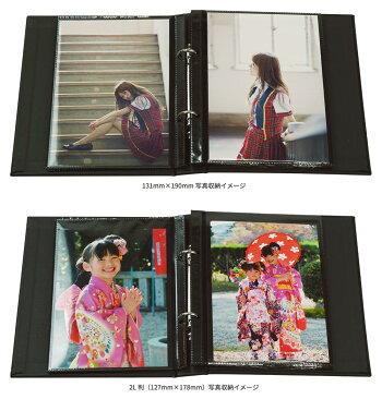【送料無料】[ステージフォトの整理に!]リング式高透明アルバム2L判40枚収納ブラック/ホワイト万丈