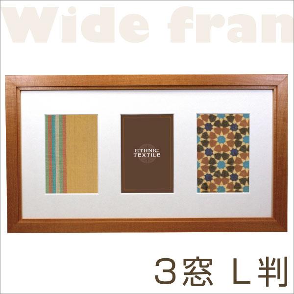 万丈 L判×3面 壁掛けフォトフレーム・額縁・写真立て 木製ワイドフレーム 3窓L判(四角):