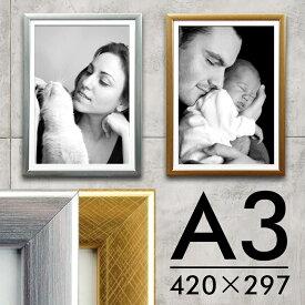 A3/八二 賞状額 ポスターフレーム アルミ風 兼用マット1枚付き ゴールド/シルバー 万丈 額 額縁 壁掛け シンプル 賞状 証書 おしゃれ