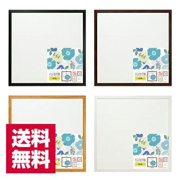 【送料無料】ハンカチ額50角(500x500mm)ホワイト/ブラウン(ハンカチは付属しません)万丈