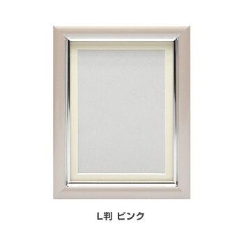 万丈肖像額葬儀用カラー額L判マット付き(面材:無反射PVC)