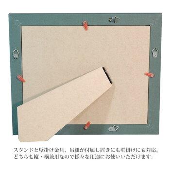 アンティーク調インチ額デザイン(シルバー/ブラウン/グリーン
