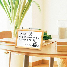 【受発注品】ナカバヤシ ウッドホワイトボード・ミニ/Sサイズ WBM-001