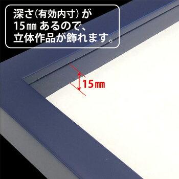 万丈V木製ピンズフレームA4