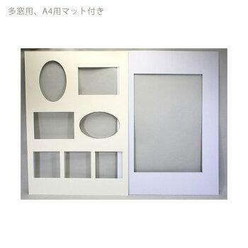 フォトフレームA3/多窓/A4兼用ナチュラル