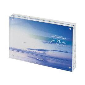 【受発注商品】ナカバヤシ 2Lサイズ アクリルフォトフレームアクリルマグネットフレーム 2L判 フ-ACM-2L