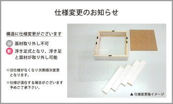 立体額額縁木製CUBEキューブフレーム3030正方形のおしゃれなフォトフレーム壁掛け/置き兼用