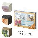 フジ FUJIFILM シャコラBOXタイプ(Shacolla Box)2Lサイズ(127×178mm)1個入り《ホワイト/ブラック/ゴールド》 壁…