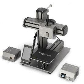 Snapmaker Original 3in1 3Dプリンター レーザー刻印 CNC彫刻 国内正規品