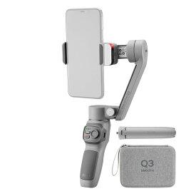 ZHIYUN ジーウン SMOOTH Q3 コンボ スマートフォン用 ジンバル 電動スタビライザー LEDライト内蔵 折りたたみ式 国内正規品