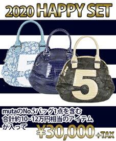 muta(ムータ) 2020 HAPPY BAG mutaのNo.5バッグを含むアイテムが計6〜8点入り!!
