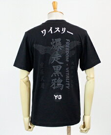 Y-3(ワイスリー) ロゴ S/S Tシャツ U CRFT GRAPHIC SS TEE [GD5061-APPS20] BLACK/SILVER