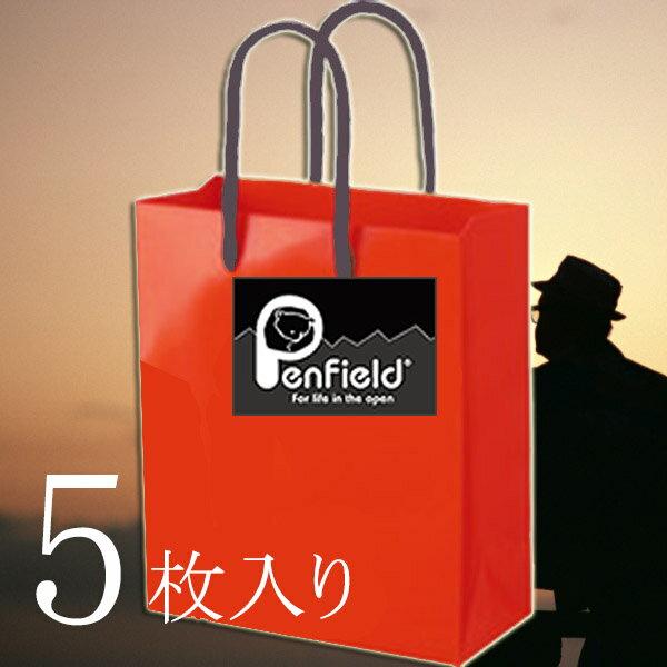 送料無料 PENFIELD(ペンフィールド)福袋 ボクサーパンツ5枚入り(メンズボクサーパンツ福袋 5枚セット 組み)50%OFF
