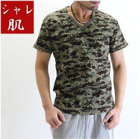 夏の涼しいシャツ半袖VネックTシャツ(おしゃれ迷彩やしのき)伸びるクレープ生地ステテコ素材(吸汗速乾)【ステテコシャツ】(シャレ肌)