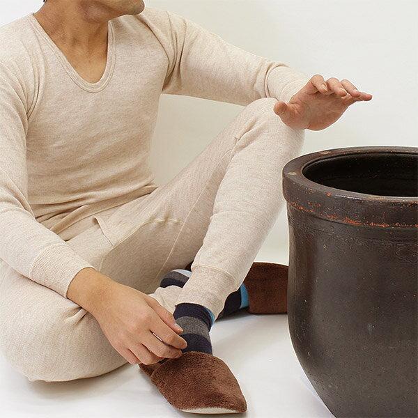 秋冬 送料無料 日本製 毛混 厚地 ボンネル もっとあったか 3段両面肌着上下組み(抗菌防臭)(静電気防止でパチパチしにくい)(観光やレジャーや外仕事に オススメ)防寒インナー