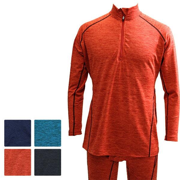 杢色がおしゃれ冬用スポーツインナージップアップインナーシャツ 長袖(裏起毛あったか)(杢カラー)送料無料
