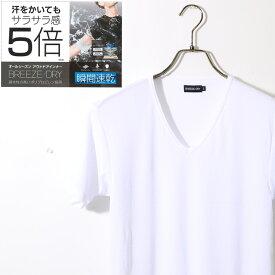79c91faf451e81 サラサラ5倍アウトドア専用インナーシャツ/Vネック/ポリプロピレン/メッシュ生地/