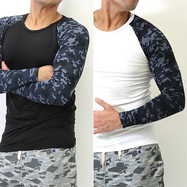 裏起毛 暖か袖カモフラ柄メンズアンダーウエア 長袖丸首tシャツ 秋冬