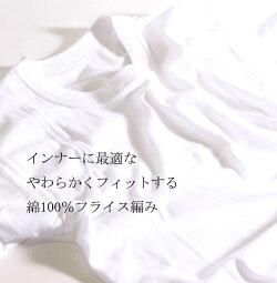 送料無料インド綿定番綿100%Tシャツ男性用肌着2枚セット【半袖丸首半袖Vネックランニング】【フラットシーマ】【福袋】【1000円ポッキリ】メンズ