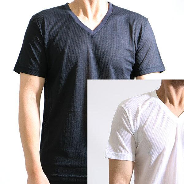 【askin】吸汗速乾接触冷感半袖 VネックTシャツインナー(夏オススメ薄手生地)13-751 タックフライス編みメンズ 夏下着肌着