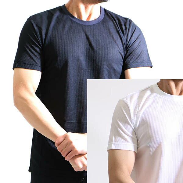 【askin】吸汗速乾接触冷感半袖丸首Tシャツインナー(夏オススメ薄手生地)13-750 タックフライス編みメンズ下着肌着