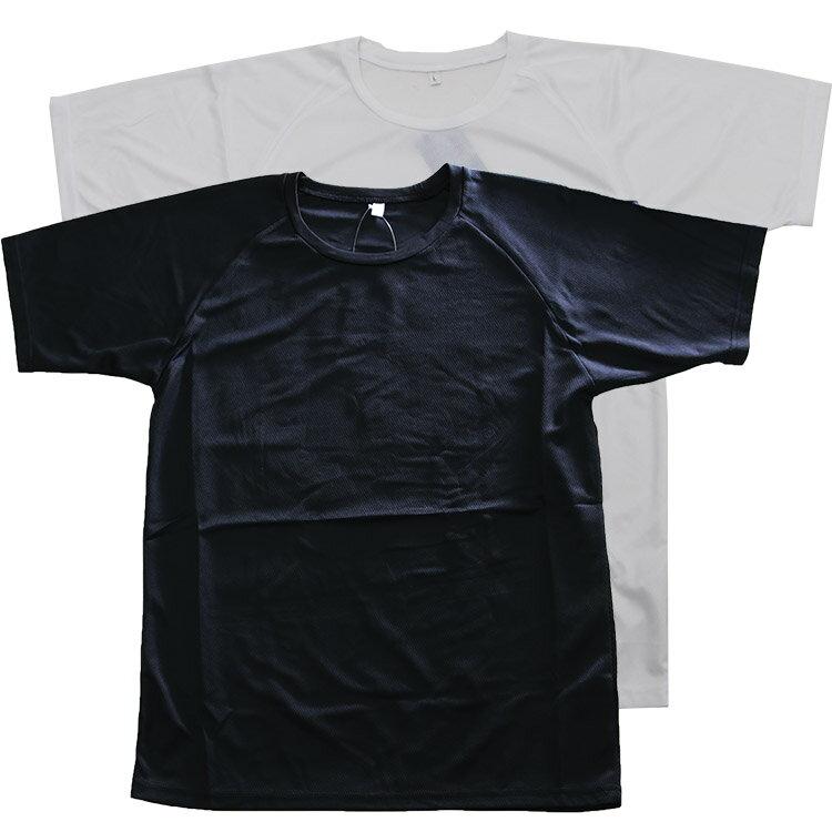 ハニカムメッシュ半袖丸首tシャツ/メンズ/春夏/13-300/メンズインナーシャツ/男性下着