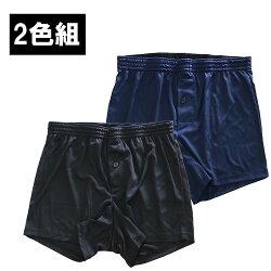【2色組】ストライプメッシュトランクス/前ひらき/メンズ/春夏/11ー871/メンズインナー/男性下着/2色セット