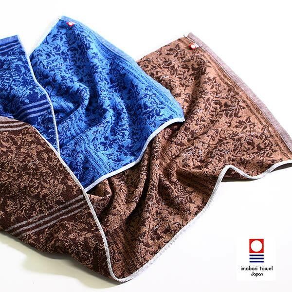 今治タオル フェイスタオル 日本製タオル 綿100%(約78×34cm)楽天お買い物マラソン
