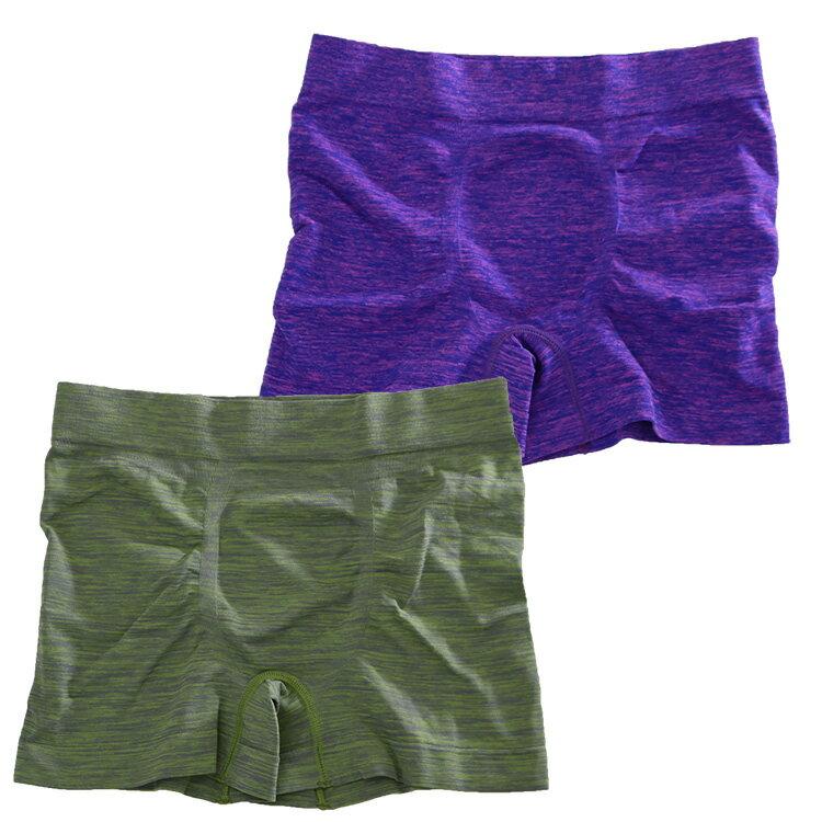 maruxボクサーブリーフ/メンズ/前とじ/シームレス/ボクサーパンツ/カチオン可染ポリエステル繊維