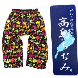 高島ちぢみステテコ ステテコ メンズ 日本製 (カラー75) 涼しい 春夏 父の日ギフト パジャマ ルームウエア 楽天