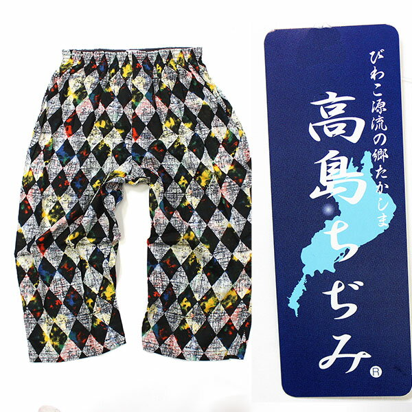 日本製 高島ちぢみステテコメンズ(カラー74ステテコ)高島縮みステテコ