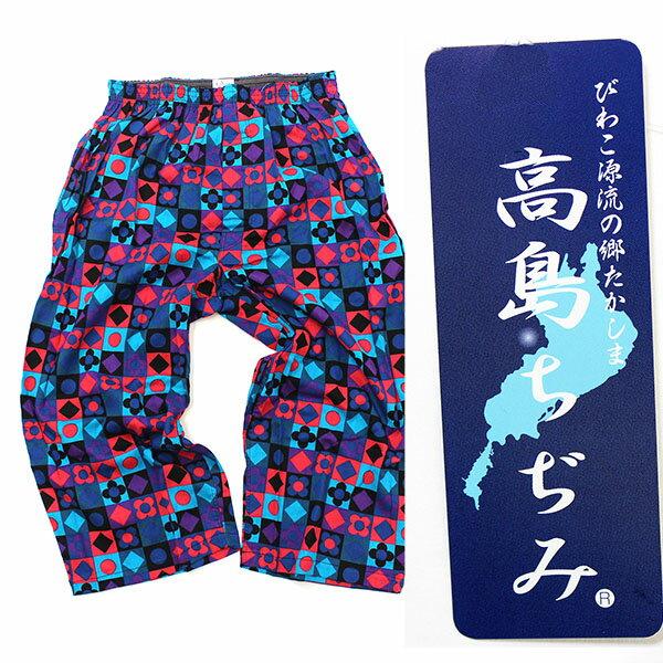 日本製 高島ちぢみおしゃれ ステテコ メンズ(カラー76)