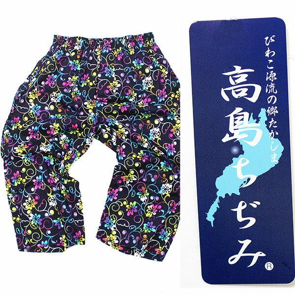 日本製 高島ちぢみステテコ メンズ カラー77