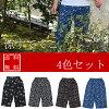 ステテコ 남성 4 색 파트너가 복대 멋쟁이 무늬 들어가 면 100% 크 레이프 원단 여름 시원한 속옷