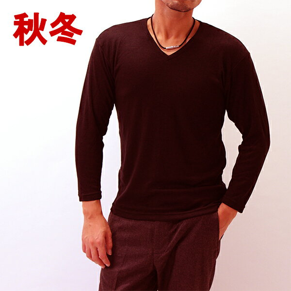 20%OFFセール福助(フクスケ)あったか長袖VネックTシャツ(暖か インナー)メンズ
